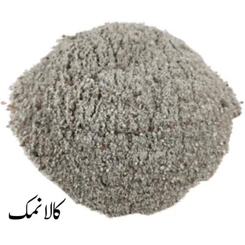 Black-Salt-Powder-Kala-Namak