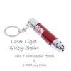 Laser-Light.-key-chain