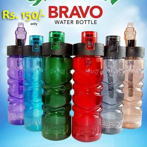 Safari-Water-Bottles